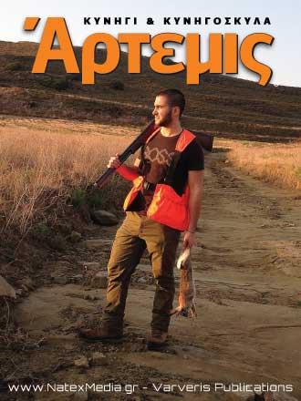 artemis_cover_mimidis.jpg